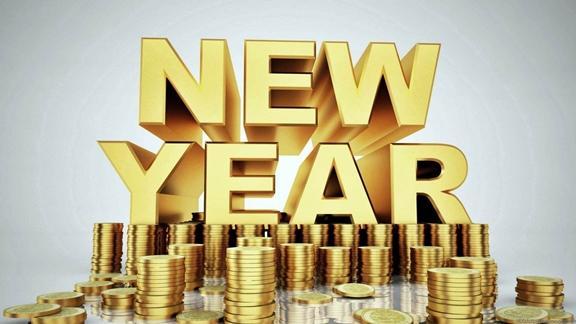 Happy new financial year 2016
